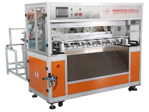 Cone Respirator Mask Shaping Machine