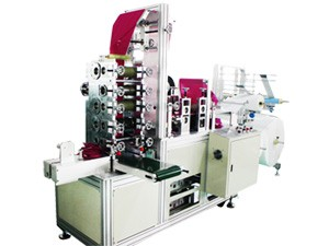 Automatic Machine for Textile Fabric Dust Mask